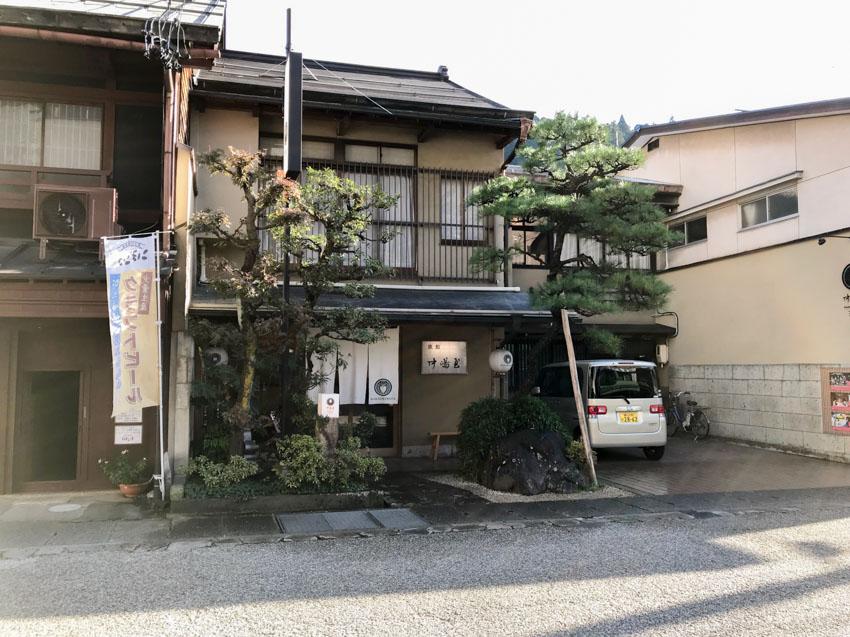 The front of Nakashimaya, the ryokan we stayed at