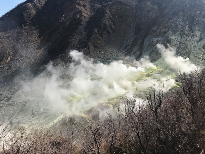 Sulphur fumes spewing from the volcanic area