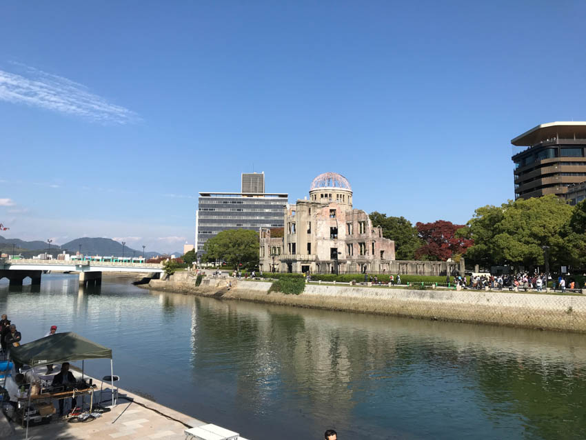 The Atomic Bomb Dome as seen from afar
