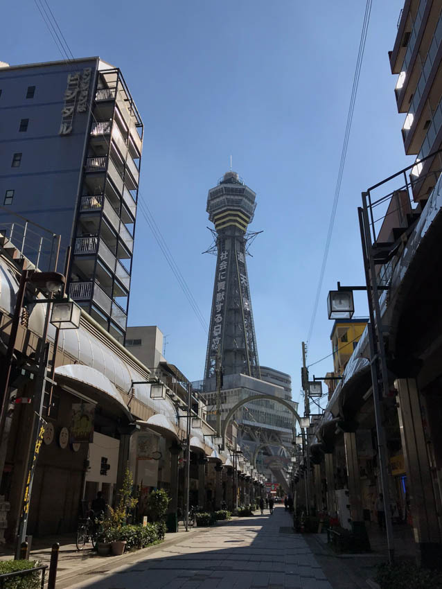 The Tsutenkaku Tower as seen from Shinsekai