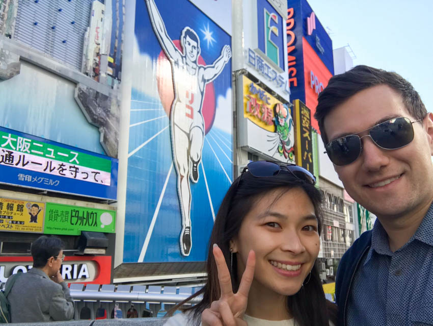 Me and Nick with the famous Glico man sign in the background