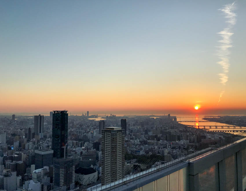 The sunset from the top of the Umeda Sky Building