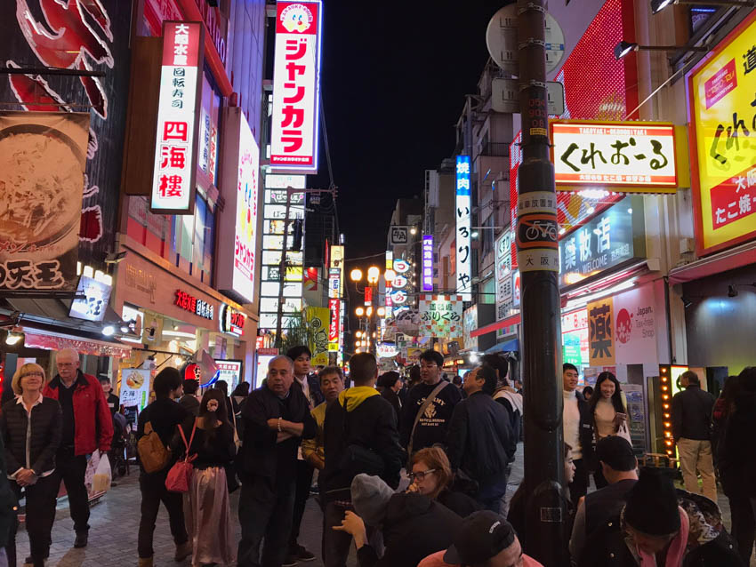 The busy area of Dotonbori