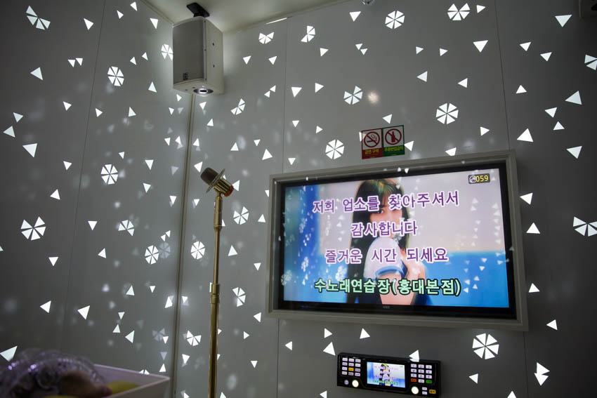 Inside the karaoke room