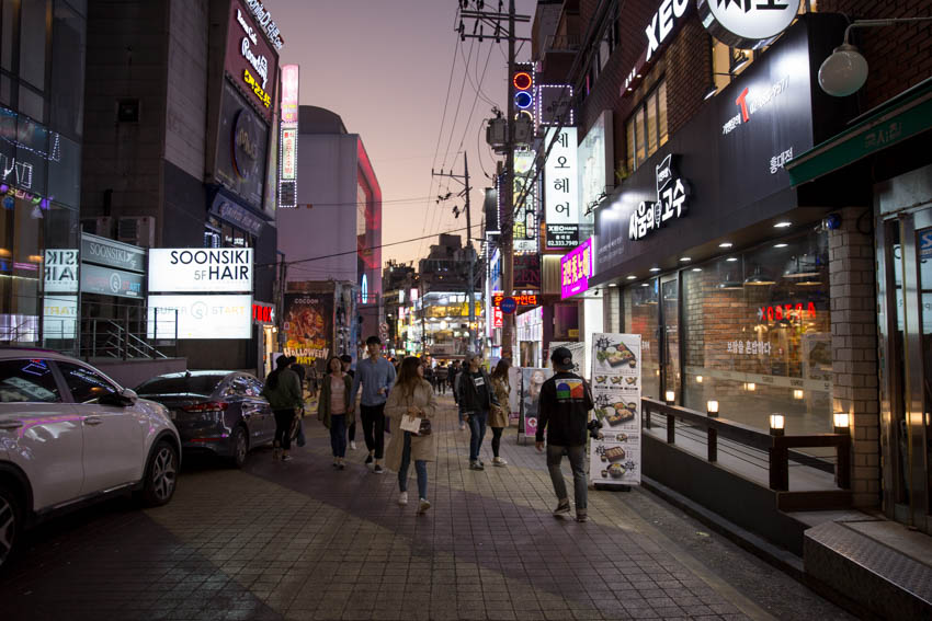 One of the streets of Hongdae