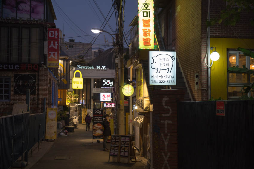 A side street with a couple of eateries tucked away