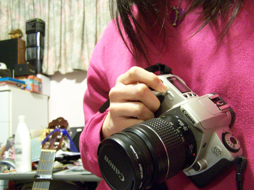 The SLR camera I bought