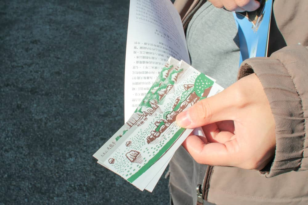 Tickets to enter the temple