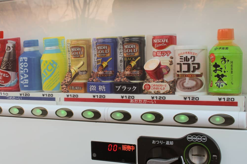 Vending machine with both hot and cold drinks