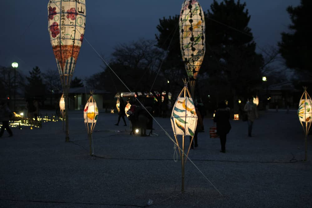 More lanterns in the park