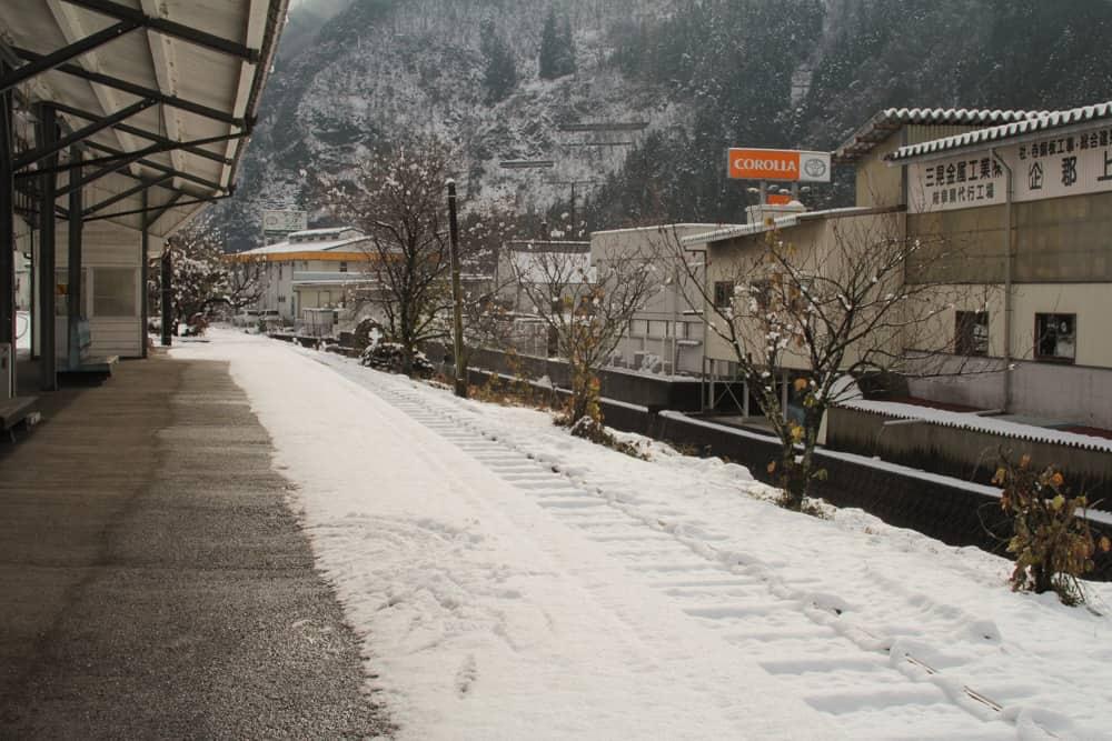 Gujohachiman station