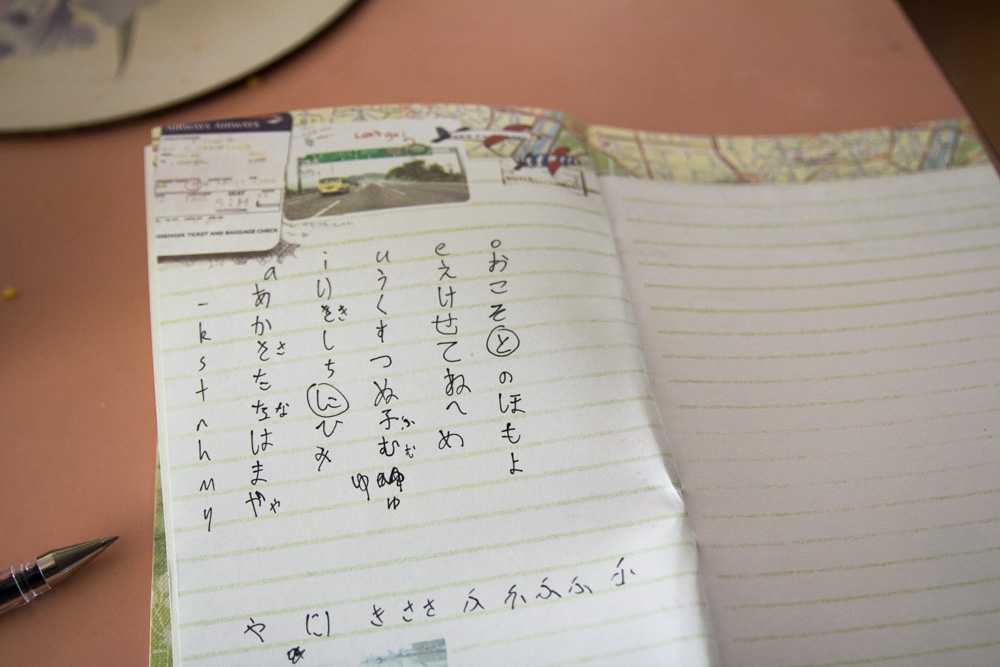 James practising hiragana