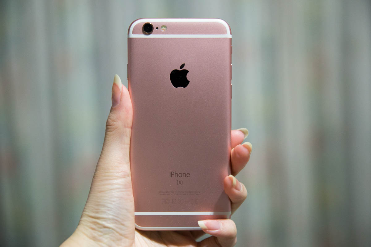 The back of the rose gold phone